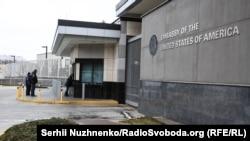 На фото: посольство США в Україні