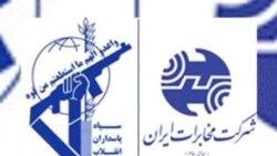 درخواست روحانی از سپاه در اجرای پروژه های بزرگ ملی