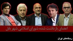 سایت های محلی عکس اعضای شورای شهر که بازداشت شده اند را منتشر کرده اند. (عکسی که پیشتر گذاشته شده بود، به دلیل شبهه درباره آن برداشته شد).