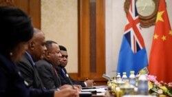 两岸外交人员在斐济发生肢体冲突 当地警方称正了解案情