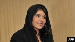 Ayşe Adlı Afgan Kıza Amerika'da Yapay Burun Takıldı