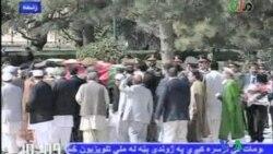 2011-09-23 粵語新聞: 卡爾扎伊出席前總統拉巴尼的葬禮