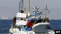 ებრაელი აქტივისტების გემი ღაზას სექტორისკენ გაემართა