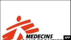 Організація «Лікарі без кордонів» закриває дві лікарні в Могадішо