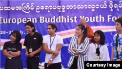 First Europe Buddhist Youth Forum