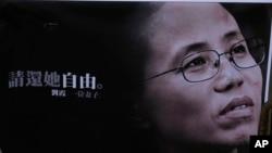 Лю Ся