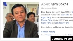 Kem Sokha, vice president of the opposition Cambodia National Rescue Party.