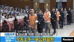 중국 관영 TV가 16일 신장 위구르 자치구에서 열린 톈안먼 테러범 재판 결과를 보도했다. 법원은 테러범 3명에게 사형을 선고했다.