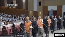 新疆的一家法院判處三人死刑