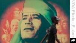 利比亚庆祝卡扎菲执政40年