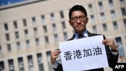 在中意兩國外長會晤期間,香港民主活動人士羅冠聰在意大利外交部外對媒體講話向羅馬施壓。 (2020年8月25日)