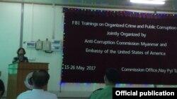 FBI အေမရိကန္ျပည္ေထာင္စု စံုစမ္းစစ္ေဆးေရးဗ်ဴရိုကေန ပထမဆံုးအႀကိမ္ ေနျပည္ေတာ္တြင္ သင္တန္းေပး (U.S. Embassy Rangoon)