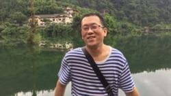 中国上千公民联署紧急关注人权律师吊照事件