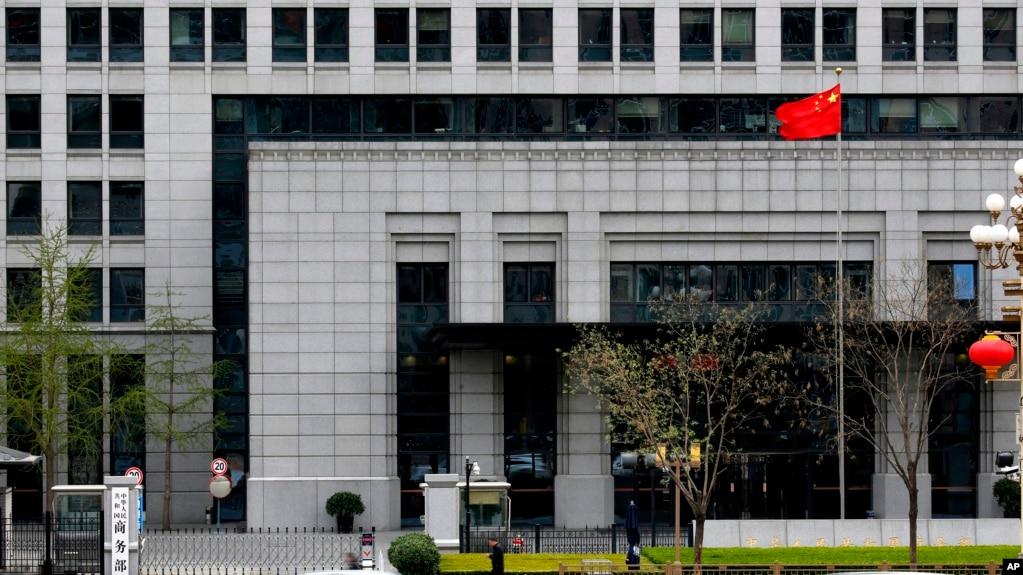 Mặt tiền Bộ Thương mại Trung Quốc (ảnh tư liệu, tháng 4/2018)
