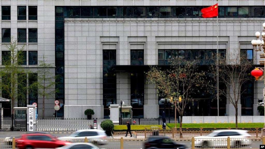 美中贸易战之际 中国成立美国研究智库联盟(图)