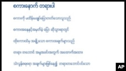 Some of Burmese Proverbs