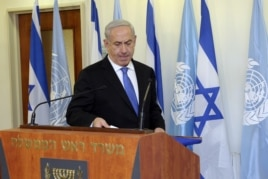 Thủ tướng Israel Benjamin Netanyahu trong cuộc họp với Tổng thư ký LHQ Ban Ki-moon tại nơi ở riêng của Thủ tướng ở Jerusalem.