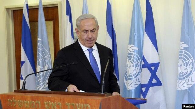 Netanyahu obtuvo  con su partido 33 escaños en el parlamento de Israel.