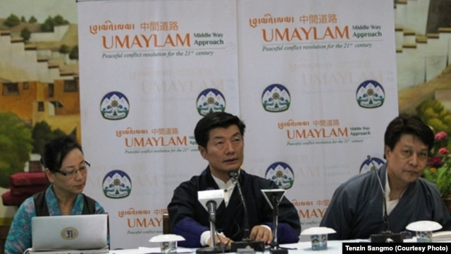 UMAYLAM: Middle Way Approach Campaign Launch