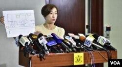 一地兩檢關注組召集人、公民黨立法會議員陳淑莊。(公民黨圖片)