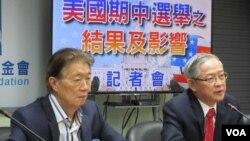 台湾在野党国民党智库举行美国期中选举之结果及影响记者会 (美国之音张永泰拍摄)