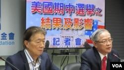 台灣在野黨國民黨智庫舉行美國期中選舉之結果及影響記者會 (美國之音張永泰拍攝)