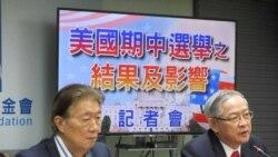 国民党智库:美中冲突将会持续,台湾应扮桥梁角色
