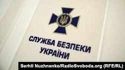 СБУ викрила мережу, яка через соцмережі намагалася дестабілізувати ситуацію в Україні