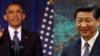 Trung Quốc tìm hướng đi mới trong bang giao với Mỹ