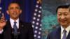 Hội nghị thượng đỉnh Mỹ-Trung