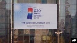 G20会场COEX中心外观
