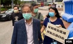 香港民主党创党主席李柱铭4月18日下午保释离开中区警署,多名党友到场声援 (美国之音/汤惠芸)