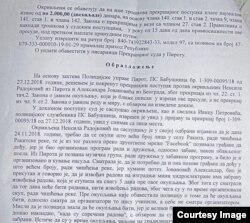 Obrazloženje presude koju je protiv Aleksandra Jovanovića Ćute i Nensili Radojković doneo Prekršajni sud u Pirotu, 18. aprila 2019.