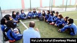 تیم فوتبال بانوان افغانستان در ۲۰۰۴ تشکیل شد و در ۲۰۰۷ رسماْ به فعالیت آغاز کرد.