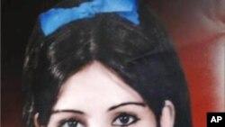 Layla Qasim