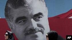 لبنان رفیق حریری قتل کیس میں ٹربیونل سے تعاون کرے: بن کی مون