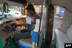 Rickshaw Ambulance