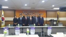 [헬로 서울 오디오] '남북한 통일 후 법질서' 전문가 토론회 열려