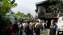 페루 수도 리마에서 동쪽으로 30㎞ 떨어진 초시카시에 위치한 마약 재활치료센터 화재 현장