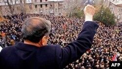 Հայ ազգային կոնգրեսի կողմից կազմակերպված ցույց Երևանում (արխիվային լուսանկար)