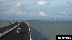 耗資千億多港元,創多項工程記錄的港珠澳大橋10月23日正式開通。(視頻截圖)