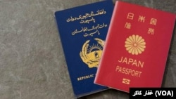 Japan and Afghanistan Passport
