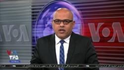احضار نمایندگان دیپلماتیک ایران در لندن و بخارست در پی حمله مرگبار به نفتکش