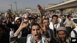 تظاهرات مردم در یمن