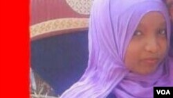 Umul Khey - Missing Girl