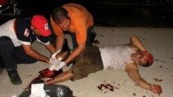 انفجار لوله گاز در یکی از هتل های ساحلی مکزیک هفت کشته برجای گذاشت