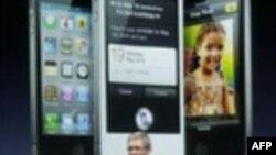 Telefoni i ri iPhone 4S i kompanisë Apple