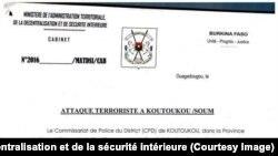 Un communiqué de Simon Compaoré, ministre de l'administration territoriale, de la décentralisation et de la sécurité intérieure sur l'attaque du commissariat de police