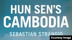 """Hun Sen's Cambodia"" by Sebastian Strangio"
