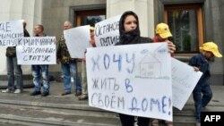 Біженці з Криму в Києві